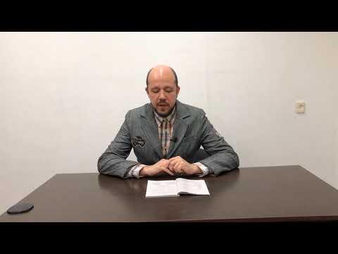 Административное право. Тема 6. Субъекты административного права.