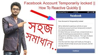 How to Unlock Facebook Account Temporarily Locked | Facebook Solution 100% Working | Bangla Tutorial