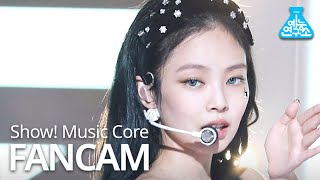[예능연구소] 블랙핑크 제니 직캠 'How You Like That' (BLACKPINK JENNIE FanCam) @Show!MusicCore 200704