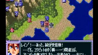 【PS版】スパロボF完結編「第41話 悪魔と呼ばれたガンダム」Part.1