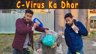 Virus Ka Dhar | Kashmiri Drama | Koshur Kalakar