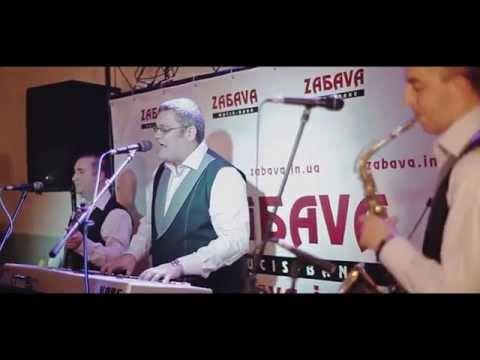 """""""ZAБAVA"""" Music Band, відео 6"""