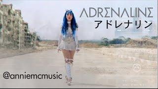 Annie McCausland - Adrenaline (english) Official Video アニ -マカウスラン - アドレナリン