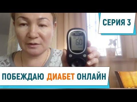 Η χρήση της φρουκτόζης στο διαβήτη