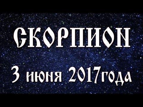 Гороскоп на сегодня 27 февраля