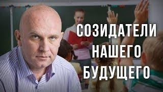 Созидатели нашего будущего. Дмитрий Таран