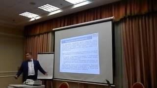 """Мастер-класс Андрея Ващенко """"Как продавать крупным компаниям"""", часть 6"""