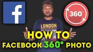 How To Take & Post 360 degree VR photos to Facebook From Android [Hindi]