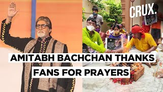 Fans In Kolkata, Ujjain Pray For Amitabh Bachchan Speedy Recovery From COVID-19 - Download this Video in MP3, M4A, WEBM, MP4, 3GP