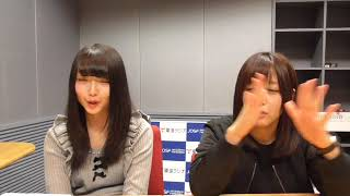 2017年11月17日金2じゃないよ!和田愛菜vs鎌田菜月