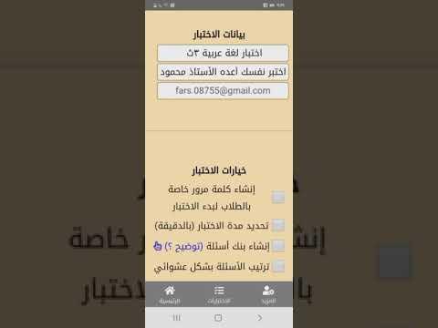 talb online طالب اون لاين اختبار إلكتروني لغة عربية ٣ث على المنهج ١٠٠سؤال  الأستاذ محمود عطية