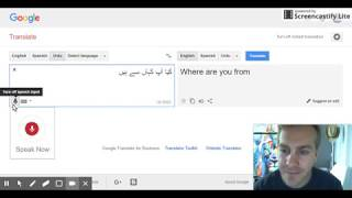 How to do Urdu audio translation with Google translate - اردو audio to English
