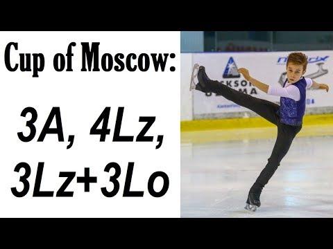 Daniil SAMSONOV - 3A, 4Lz, 3Lz+3Lo (SP+FP, Cup of Moscow 2019)