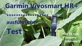 Garmin Vivosmart HR+   Ausführlicher Test (Deutsch/German)