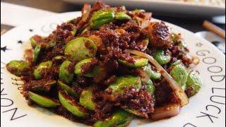 Super Easy Homemade Sambal Petai 叁巴臭豆 Sambal Chilli W/ Vegetables  Recipe