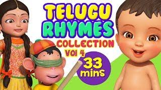 Veeri Veeri Gummadi Pandu and More | Telugu Rhymes for Children | Infobells