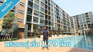 Video of iCondo Green Space Sukhumvit 77