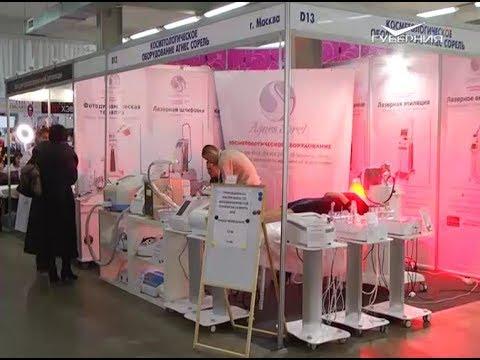 """Инновации в сфере косметологии - на выставке """"Шарм Beauty Shop"""""""