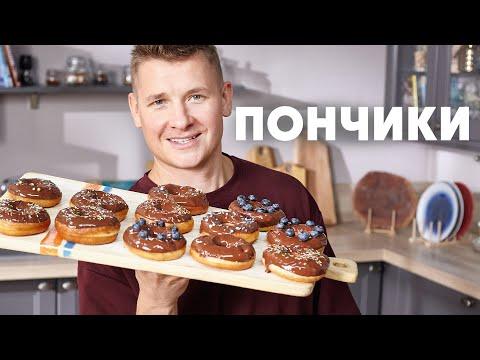 Мастер-класс по приготовлению пончиков Донатсы