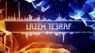 تحميل اغاني DAMDUM - Promo Mini Album Lazem Te3raf 2014 / دمدوم - برومو البوم لازم تعرف MP3