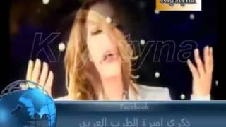 ذكرى محمد اوبريت مليك القلوب. تحميل MP3