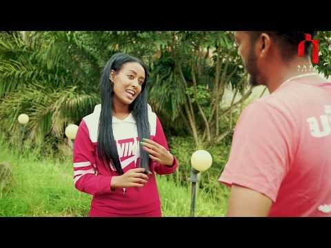 New Eritrean Comedy - May-Mayo Part 1 by Grmay Temesgen ማይማዮ ተኸታታሊትሓዳስኮሜዲ