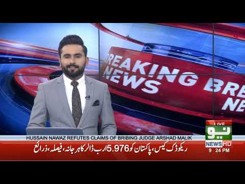 Neo News Bulletin – 13th July 2019
