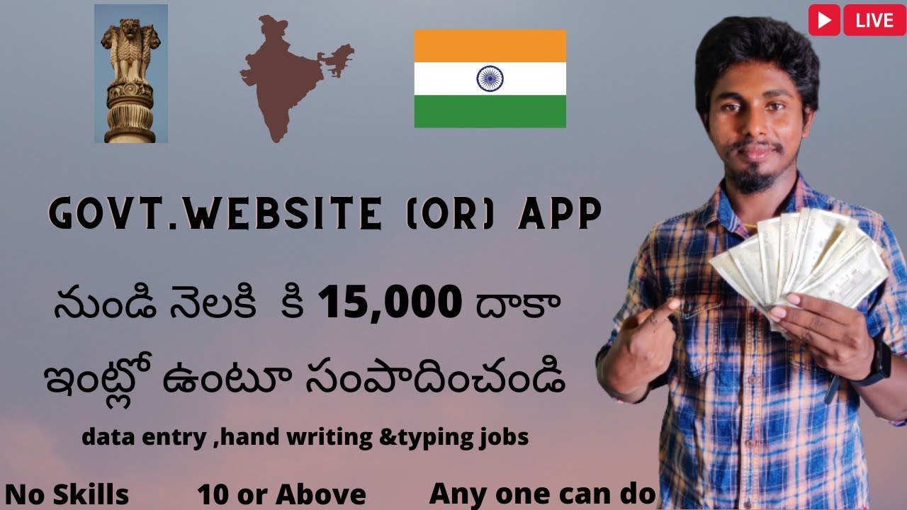 How to make money online without financial investment telugu|how to earn money online in telugu 2021 thumbnail