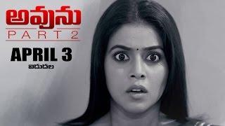Avunu Part 2 Release Date Trailer 5 - Ravi Babu, Harshvardhan, Poorna