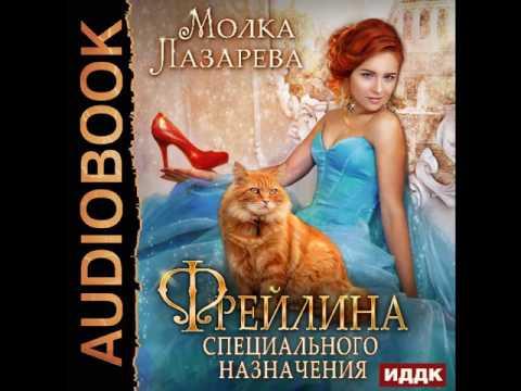 Черная магия книги колдунов и ведьм скачать