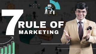 Marketing के 7 Strategies जो एक Sales Manager को जरूर जानना चाहिए   Dr. Amit Maheshwari