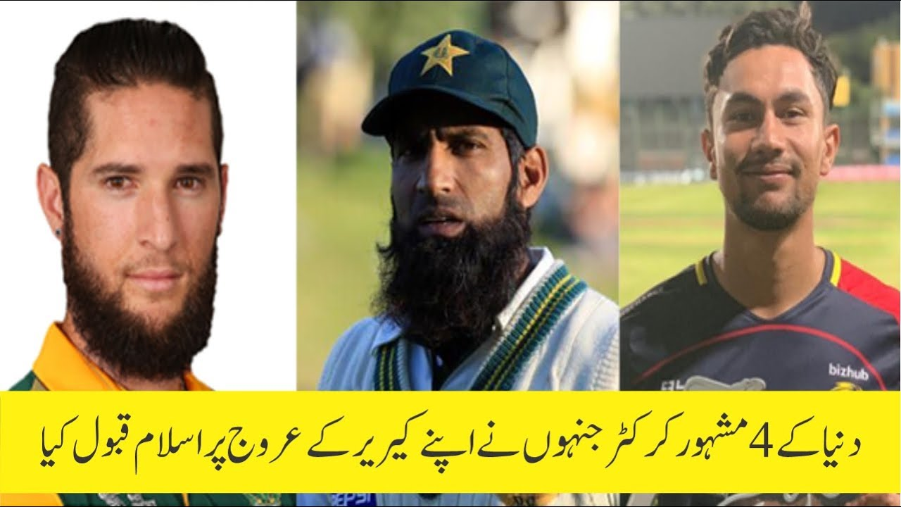 Top 4 Famous Cricketers