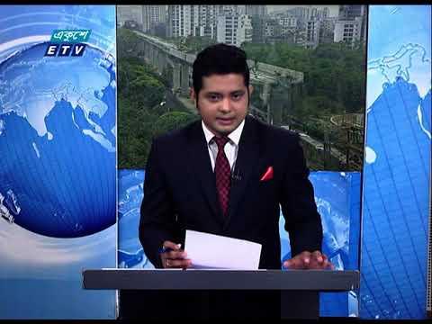 02 PM News || দুপুর ০২টার সংবাদ || 10 April 2021 || ETV News