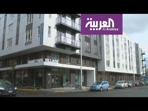 العرب اليوم - شاهد: الولايات المتحدة تروّج للمنازل الذكية
