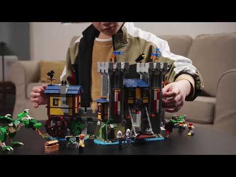 Конструктор LEGO Creator «Средневековый замок» 31120 / 1426 деталей