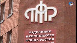 С 1 февраля в России повышаются страховые пенсии для неработающих пенсионеров