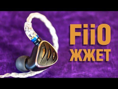 Обзор Hi-Fi наушников FiiO FH5s. Тюнинг звука «на ходу»