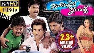 Intelligent Idiots Latest Telugu Full Movie  Sapthagiri Full Comedy Movie  2015
