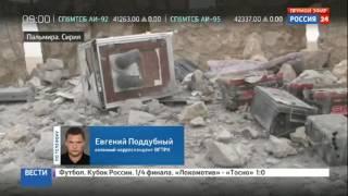 Сирийская армия готовится занять историческую часть Пальмиры