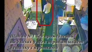 Киев ресторан Катюша   рай для щипачей