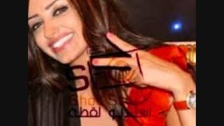 اغاني حصرية منى امرشا ياناس دلوني تحميل MP3