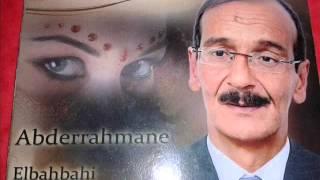 اغاني حصرية Kamlet e'Zin عبد الرحمان بحبحي أجمل أغنية نايلية تحميل MP3