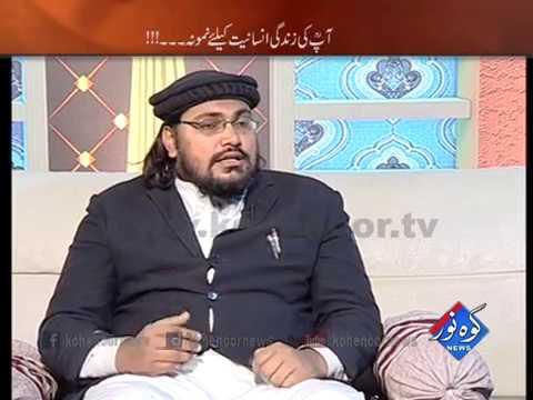 Shab E Noor 09 01 2016