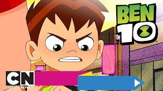 Бен 10 | Одиннадцатый пришелец, часть 1 | Cartoon Network