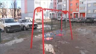 У Харкові поліція розслідує факт пожежі в приватному центрі розвитку дітей.
