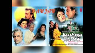 Jo Sachche Premi Hai (Super Jhankar Beat) - YouTube