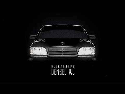 Ulukmanapo - Denzel W. (Official Audio)