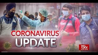 Coronavirus Update: 7 pm | May 30, 2020