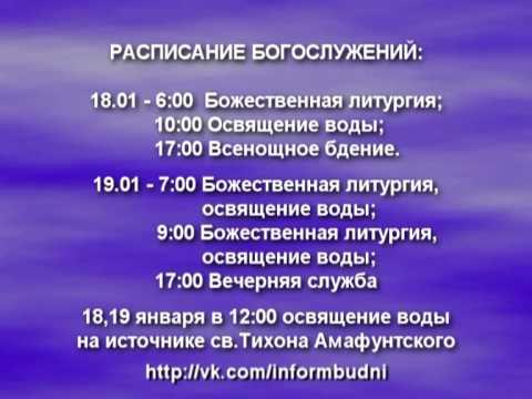 Церковь у московского вокзала санкт петербурге