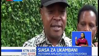 Muthama amuonya Kalonzo kwa madai ya kumuunga Rais Uhuru Kenyattta